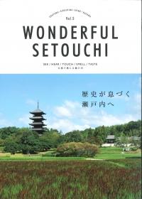 岡山県瀬戸内市の神宝マンゴー。WONDERFUL SETOUCHI(Vol.5)で神宝農園が取材されました。